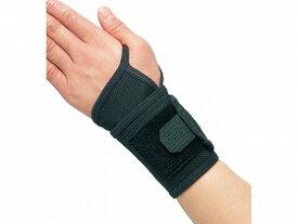 【ハヤシ・ニット(ビビエルボ)】手くび安心 ブラック手首 サポーター 保護 高齢者 お年寄り