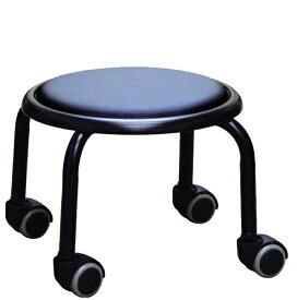 【ルネセイコウ】ローキャスター ボン ブラック椅子 丸 動く 工場 座ったまま 移動 お年寄り 高齢者