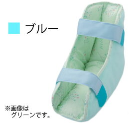 【大阪エンゼル】洗える通気タイプかかと用パッド(1個)ブルークッション 床ずれ予防 保護 ケガ 肘 体圧分散 介護 お年寄り 高齢者