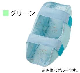 【大阪エンゼル】洗える通気タイプひじ用パッド(1個)グリーンクッション 床ずれ予防 保護 ケガ 肘 体圧分散 介護 お年寄り 高齢者