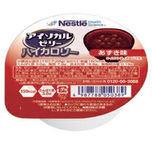 <ネスレ日本>アイソカルゼリー ハイカロリー あずき味高カロリー 栄養 たんぱく質 食べやすい 冷たい 温かい 介護食 デザート スイーツ 高齢者 お年寄り