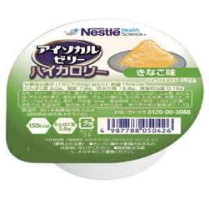 <ネスレ日本>アイソカルゼリー ハイカロリー きなこ味高カロリー 栄養 たんぱく質 食べやすい 冷たい 温かい 介護食 デザート スイーツ 高齢者 お年寄り