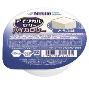 <ネスレ日本>アイソカルゼリー ハイカロリー とうふ味高カロリー 栄養 たんぱく質 食べやすい 冷たい 温かい 介護食 デザート スイーツ 高齢者 お年寄り