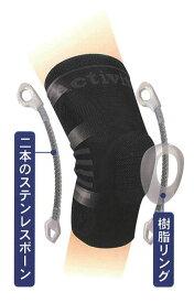 <グッズマン>Activital 復元力膝サポーター 3L-4Lアクティバイタル ひざ 骨 筋肉 シリコン 靭帯 通気 足 脚 介護 高齢者 お年寄り