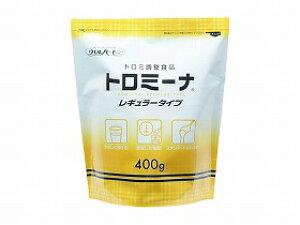 【ウエルハーモニー】トロミーナ レギュラータイプ 400gとろみ剤 飲み込みやすい 嚥下 飲み物 お年寄り 高齢者