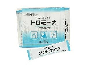 【ウエルハーモニー】トロミーナ ソフトタイプ 2gx50本とろみ剤 飲み込みやすい 嚥下 飲み物 お年寄り 高齢者