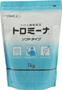 【ウエルハーモニー】トロミーナ ソフトタイプ 1kgとろみ剤 飲み込みやすい 嚥下 飲み物 お年寄り 高齢者