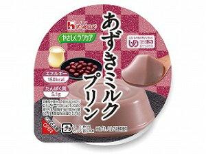 【ハウス食品】やさしくラクケア あずきミルクプリン舌でつぶせる 介護食 和スイーツ 栄養補助 お年寄り 高齢者