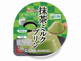 【ハウス食品】やさしくラクケア 抹茶ミルクプリン舌でつぶせる/介護食/和スイーツ/栄養補助/お年寄り/高齢者