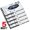 【まとめ買い】タイムカード MX・MRXカード1箱(100枚入)x5個セットアマノタイムカード タイムレコーダー 対応|トップ…