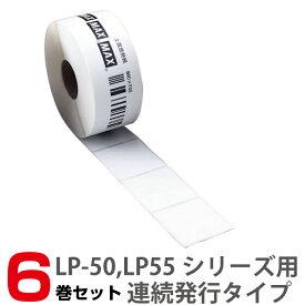 マックス LP-S4046 40x46mm 6巻 840枚/巻 6巻セット(2つで送料無料) マックスラベルプリンターラベル | ラベルプリンター ラベル プリンター ラベルシール シール max トップジャパン シート プリンタ オフィス用品 ラベルプリンタ まとめ買い リフィル レフィル |