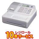 レジスター カシオ SE-G1 ホワイト CASIO レジロール10巻サービス!|レジ 小型 本体 キャッシャー 業務用 キャッシュ…