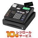 レジスター カシオ NM-2000-25S ブラック CASIO ロール紙10巻付き ネットレジ対応 | レジ 業務用 本体 キャッシャー …