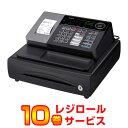在庫限りレジスター カシオ SE-S30-BK ブラック CASIO レジロール10巻サービス!| レジ 小型 業務用 本体 キャッシャ…