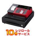レジスター カシオ SE-S30-RD レッド CASIO レジロール10巻サービス! | レジ 小型 業務用 本体 キャッシャー キャッ…