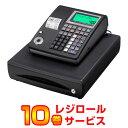 在庫限りレジスター カシオ TE-400-BK ブラック CASIO レジロール10巻サービス! | レジ 小型 業務用 本体 キャッシャ…