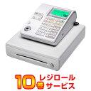 在庫限りレジスター カシオ TE-400-WH ホワイト CASIO レジロール10巻サービス! | レジ 小型 業務用 本体 キャッシャ…