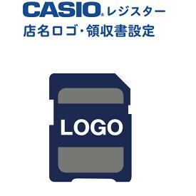 レジスターオプション カシオ店名ロゴ SR-S200用SDカード作成 CASIO