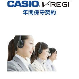 レジスターオプション カシオ延長保守契約 V-R200,VX-100-KZ