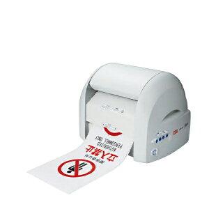 マックス CPM-200 プリンティング&カッティングマシン | カッティングマシン カッティングマシーン カッティング オフィス 事務用品 店舗用品 プリンティングマシーン プリンティングマシン
