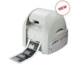 マックス CPM-100SH3 プリンティング&カッティングマシン・ビーポップサインクリエイターBepop 100mm幅仕様 送料無料 カッティング カッティングマシーン ビーポップ プリンター 事務用品 ラベル オフィス ラベルプリンター シール印刷 ラベルシール 