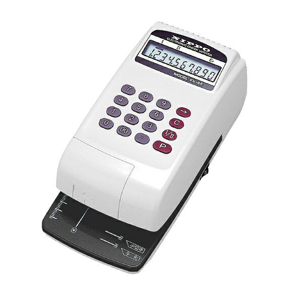 ニッポー FX-45 チェックライター 10桁印字|オフィス 事務用品 オフィス用品 事務 店舗用品 業務用 店舗 店舗用 軽量 小型 コンパクト オートクランプ 液晶表示 チェック ライター トップジャパン 送料無料|