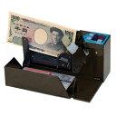 紙幣計数機 AD-100-02 ハンディカウンター 紙幣計数機 バッチ機能付モデル(枚数を指定ストップ機能) 電池駆動で楽々計数 | マネーカウンター 事務用品...