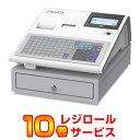 レジスター 東芝テック FS-700 ホワイト TEC レジロール10巻サービス!|レジ 小型 業務用 本体 キャッシャー キャッシ…