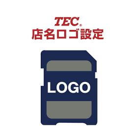 レジスターオプション 東芝テック MA-700店名ロゴカセット作成 TEC