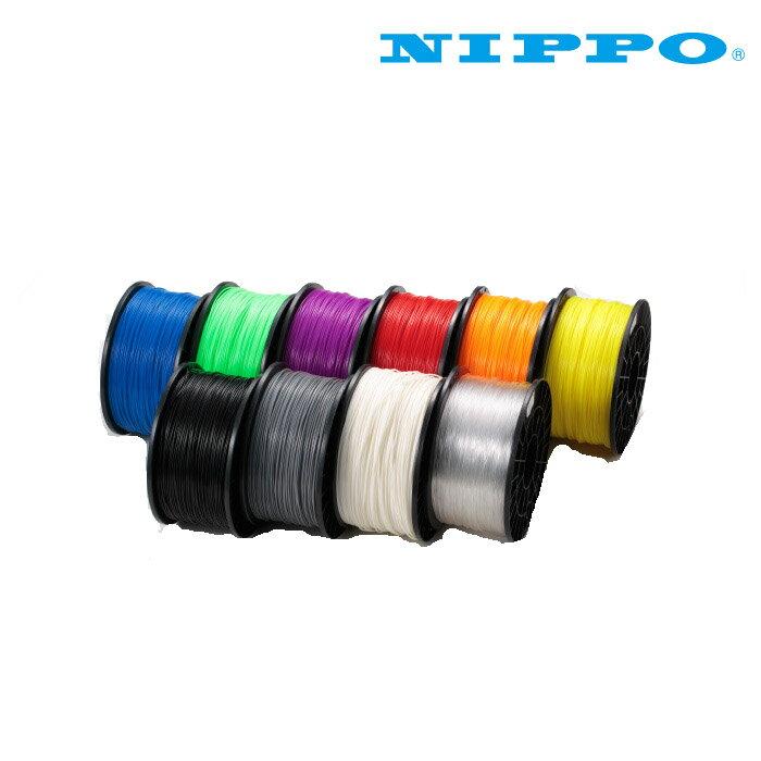 ニッポー smart3D フィラメント PLA 1kg 各色 スマート 3Dプリンター NF-700D用 NIPPO |消耗品 3dプリンタ コンパクト ニッポー3dプリンター 造形 家庭用 印刷 フィギュア|