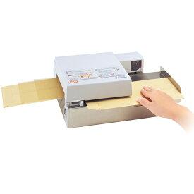 MAX マックス 卓上封かん機 EF-100N|オフィス機器 卓上 封緘機 封筒 オフィスグッズ オフィス用品 事務用 事務用品 オフィス グッズ マックス max トップジャパン|
