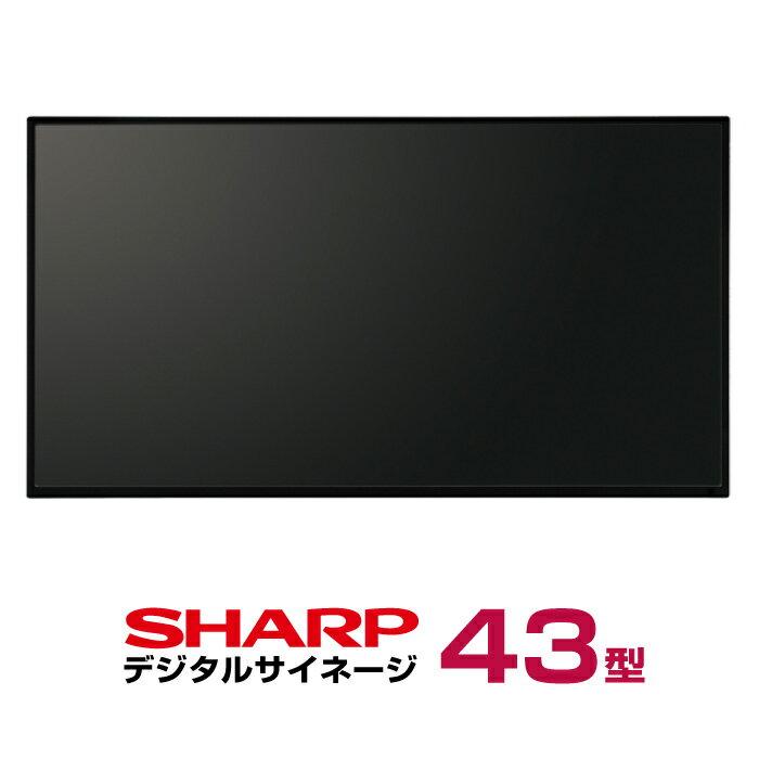 在庫有即納可シャープ デジタルサイネージ 43型 PN-W435A 本体 SHARP インフォメーションディスプレイ|電子看板 サイネージ ディスプレイ オフィス用品 看板 店舗用 43インチ オフィス 液晶ディスプレイ デジタル 液晶モニタ 立て看板 サイネージディスプレイ 掲示板 受付|