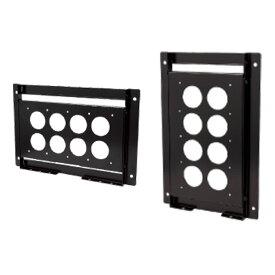 SHARPシャープ/デジタルサイネージ PN-Y326・PN-Y325・PN-W435A用壁掛けオプション FFP-NM00-X,FFP-NM00-Y | 壁掛け金具 店舗用 店舗用品 電子看板 壁掛け サイネージ ディスプレイ モニター 金具 オプション オフィス用品 液晶モニター 液晶パネル 部品 店舗 オフィス 壁|