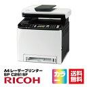 RICOH SP C251SF リコー A4カラーレーザー複合機プリンター|トップジャパン プリンター プリンタ カラー レーザー ファックス fax カラープ...