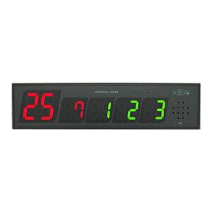 オーダーコールシステム ソネット君 受信機 壁掛け型 両面 レディコール機能付 SRE-R | 業務用 チャイム ワイヤレスチャイム 呼び出しベル ワイヤレス コードレス 呼び出し 呼び出しボタン ワ