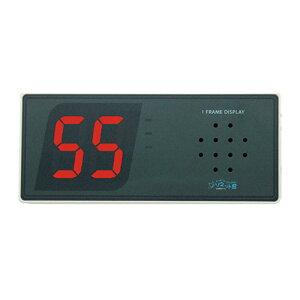 オーダーコールシステム ソネット君 受信機 壁掛け型 一枠 モニター仕様 SRE-HJ|業務用 チャイム ワイヤレスチャイム 呼び出しベル ワイヤレス コードレス 呼び出し 呼び出しボタン ワイヤレ