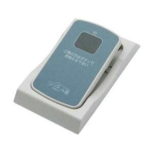 オーダーコールシステム ソネット君 カード型 送信機 ホルダー付き STR-CG-HD|ワイヤレスコール コールチャイム オーダーチャイム コードレスチャイム ワイヤレスチャイム 呼び出しボタン 呼