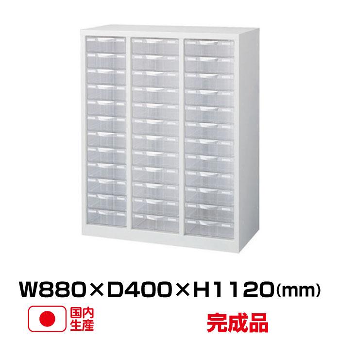 生興 B4・A4混合プラスチック引出し ANW-N34P36 (62423) ANWシリーズ ホワイト (W880 D400 H1120 下置用 アジャスター付) | 書類 システムキャビネット A4ファイル トップジャパン 書類棚 整理棚 事務用品 引き出し 書類ケース 書類整理棚 書類収納ボックス レターケース |