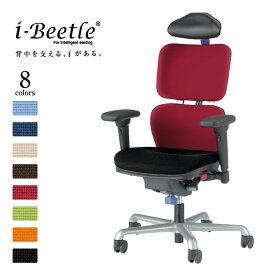 ライオン事務器 オフィスチェアー アイ・ビートル i-Beetle アーム・ネックレスト付タイプ 2413F 送料無料 一部お客様組立 |椅子 チェア キャスター おしゃれ オフィスチェア リクライニングチェア 事務椅子 デスクチェア チェアー ワークチェア ビジネスチェア いす|