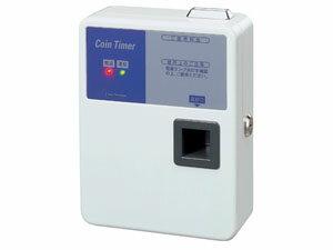 コインタイマーTD-AD-100 100円硬貨用 東亜電子工業