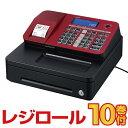 予約受付(納期未定)レジスター カシオ SR-S200 レッド レジロール10巻付 Bluetooth対応 casio | レジ 業務用 本体 キ…