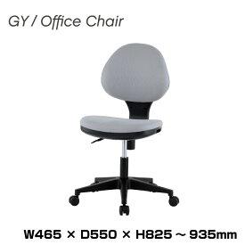 井上金庫 オフィスチェア GY-129NGL グレー   GY&BRU Office Chair イス デスクチェア 事務用品 イノウエ オフィスチェアー デスクチェアー ワークチェア パソコンチェア 事務椅子 チェア チェアー 椅子 いす ビジネスチェア キャスター ワークチェアー ビジネスチェアー  