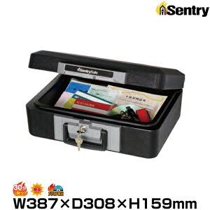 フラットキー式 耐火ポータブル保管庫 セントリー sentry 1160BK 重量7.2kg 耐火時間30分 /鍵(シリンダーキー)タイプ | 金庫 小型 おしゃれ 業務用 持ち運び 小型金庫 トップジャパン 鍵 貴重品 家