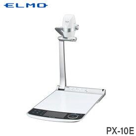 ELMO エルモ 2K(フルHD) 書画カメラ PX-10E |学校 投影機 カメラ ポータブル 授業 アーム 投影 学習 教育 プレゼン 4K 教材 小学校 中学校 高校 大学 インターフェイス インターフェース 高画質 撮影 会議 講義 事務用品 HDMI 実物投影機 USBカメラ WEBカメラ コンパクト|