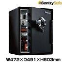 【設置見積必要商品】ダイヤル式 耐火・防水金庫 セントリー sentry JFW205DG 重量56kg 耐火時間1時間 /ダイヤル+鍵(…