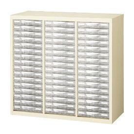 生興 整理ケース A4G-P316S A4判3列浅型16段 (062653) ニューグレー | 事務用品 プラスチック 書類棚 書類 引き出し 書類ケース 書類収納ボックス レターケース オフィス収納 収納 ラック 書棚 キャビネット オフィス 棚 ロッカー スチール ケース 収納ケース フロアケース |