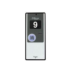 ワンタッチコール 受信機 WRE (ブラック) | 日本製 コールチャイム ワイヤレスチャイム 呼び出しボタン 呼び出しベル フードコート 介護 病院 薬局 業務用 受信機 送信機 呼び出し オフィス用