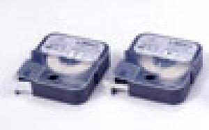 (マークチューブ・レタツイン消耗品)マックス・テープカセットLM-TP312Y|チューブマーカー チューブ印字 チューブ マーカー マーキング チューブ印字機 マークチューブプリンター マーカーチ