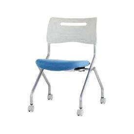 井上金庫 MSC平行スタッキングチェア ブルー MSC-420BL | イス デスクチェア 会議 家具 イノウエ オフィス用品 オフィスチェアー デスクチェアー ワークチェア パソコンチェア 事務椅子 チェア チェアー 椅子 いす おしゃれ ビジネス ビジネスチェア ワークチェアー|