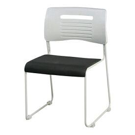 井上金庫 PMCミ-ティングチェア 布 ブラック PMC-430BK   イス デスクチェア 会議 家具 イノウエ オフィス用品 オフィスチェアー デスクチェアー ワークチェア パソコンチェア 事務椅子 チェア チェアー 椅子 いす おしゃれ ビジネス ビジネスチェア ワークチェアー 
